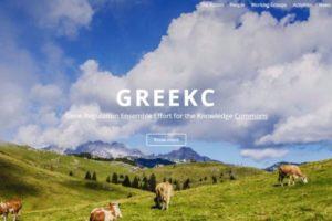 GREEKC